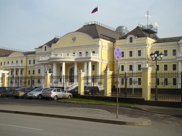 Комплекс зданий резиденции полномочного представителя Президента РФ в УрФО